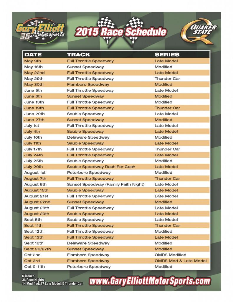 Gary Elliott 2015 Schedule