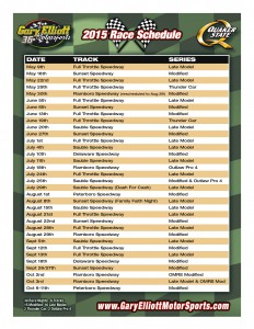 Gary Elliott 2015 Schedule  Final