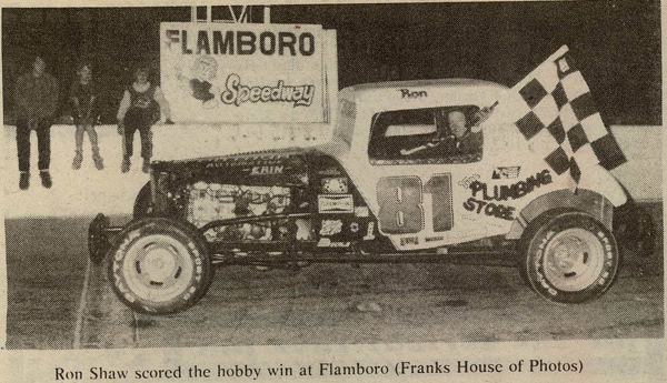 Flamboro Win