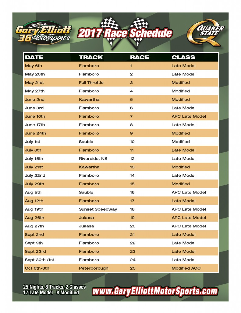 Final  2017 Schedule